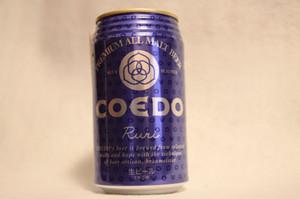 Coedo_ruri_1