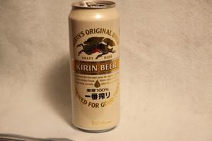 Ichibannshibori_1