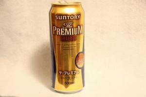 Premium_malts_1