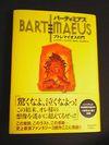 Bartimaeus3